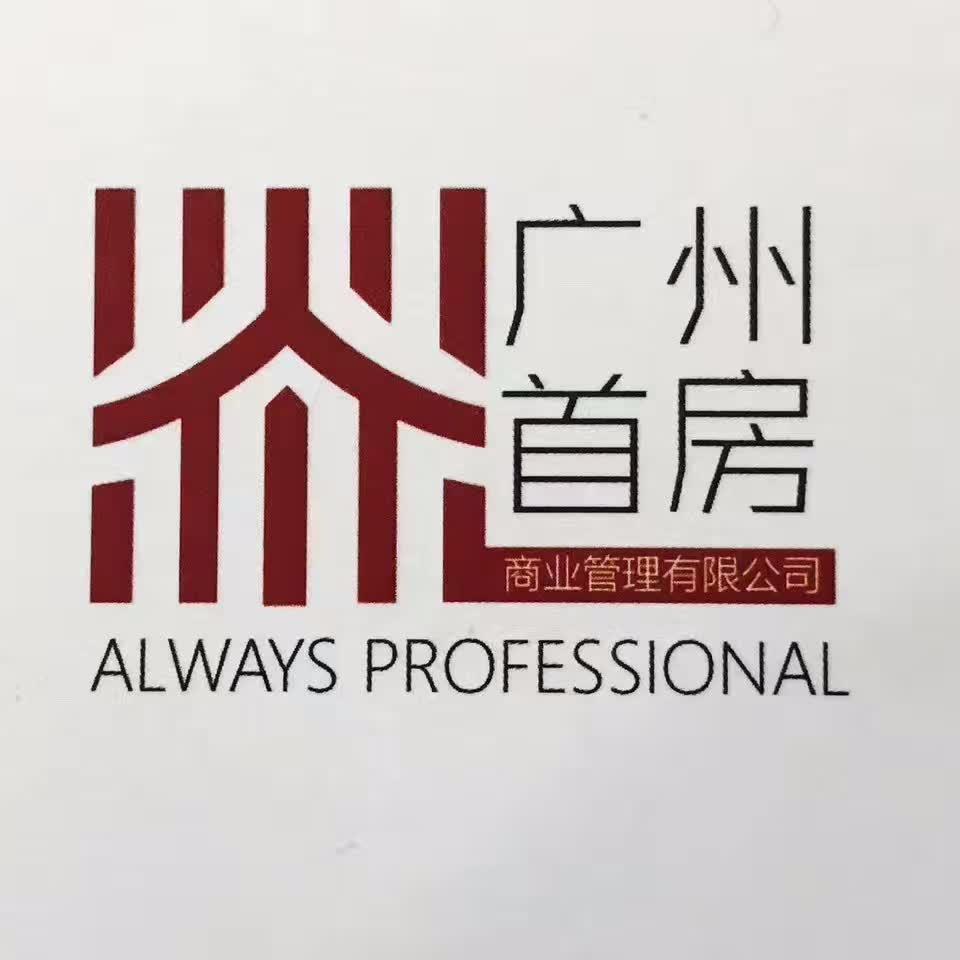 广州商业调查公司