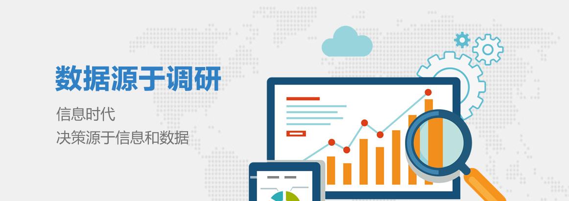 广州商业调查公司 卷入违约风波业绩明显滑坡,广州农商行高管被查回A之路