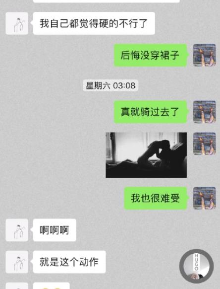 怀疑老婆出轨老婆哭了_老婆出轨_刘烨的老婆 出轨