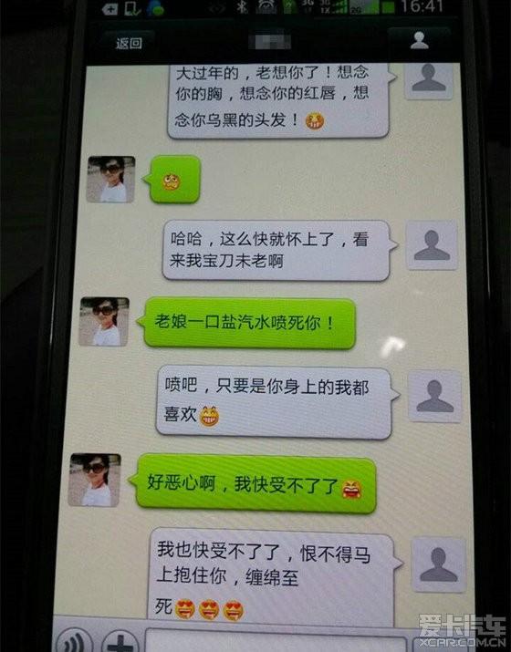 老婆出轨_刘烨的老婆 出轨_怀疑老婆出轨老婆哭了