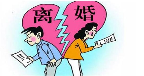 重婚离婚纠纷调查