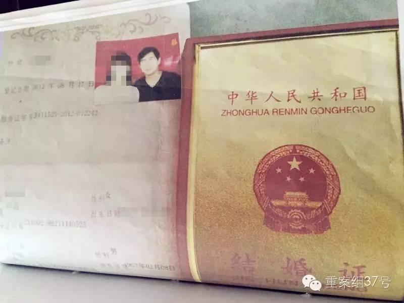 调查重婚结婚证