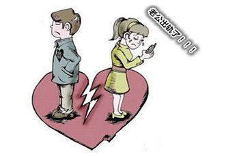 挽回出轨丈夫 挽回老公感人泪下的信原文,挽回出轨老公最有效的话