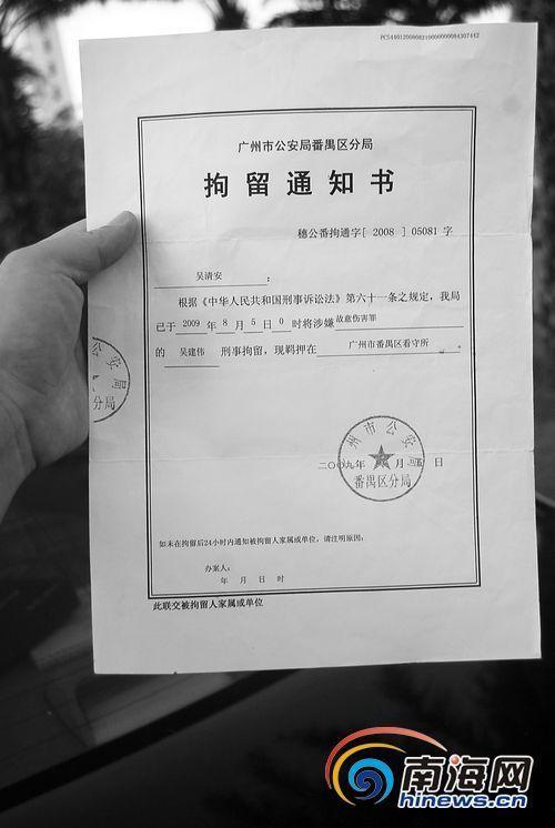 广州侦查公司电话 广州公安局地址和电话