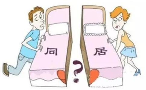 重婚罪调查多久 重婚罪受理后多久立案?