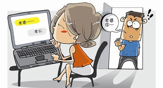 广州外遇侦查