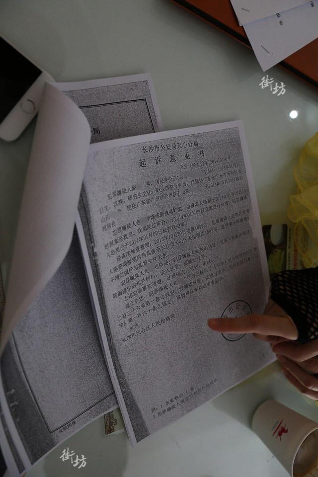 广州情人取证调查 注意!你家小孩可能已被盯上!