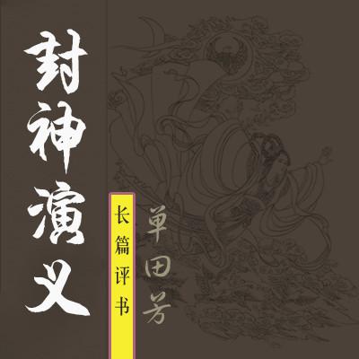 广州侦探社 电影《少女侦探社》上映 SNH48智破民国枪杀案