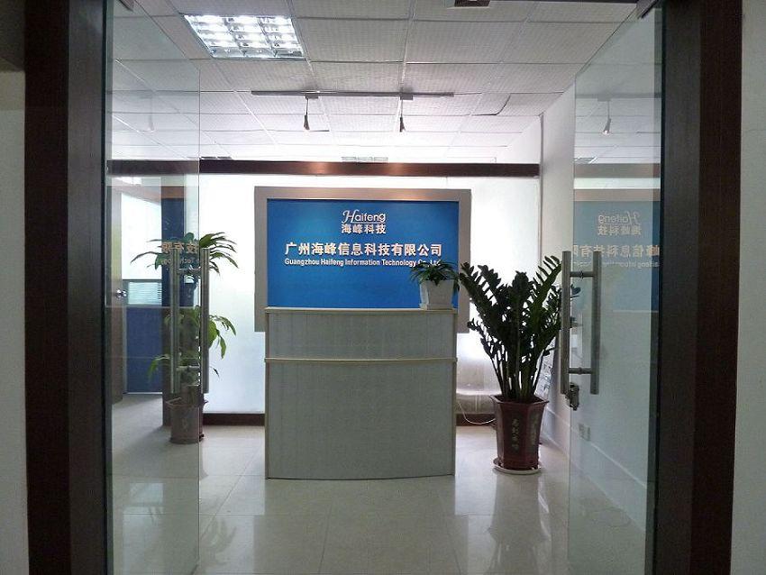 广州查人公司