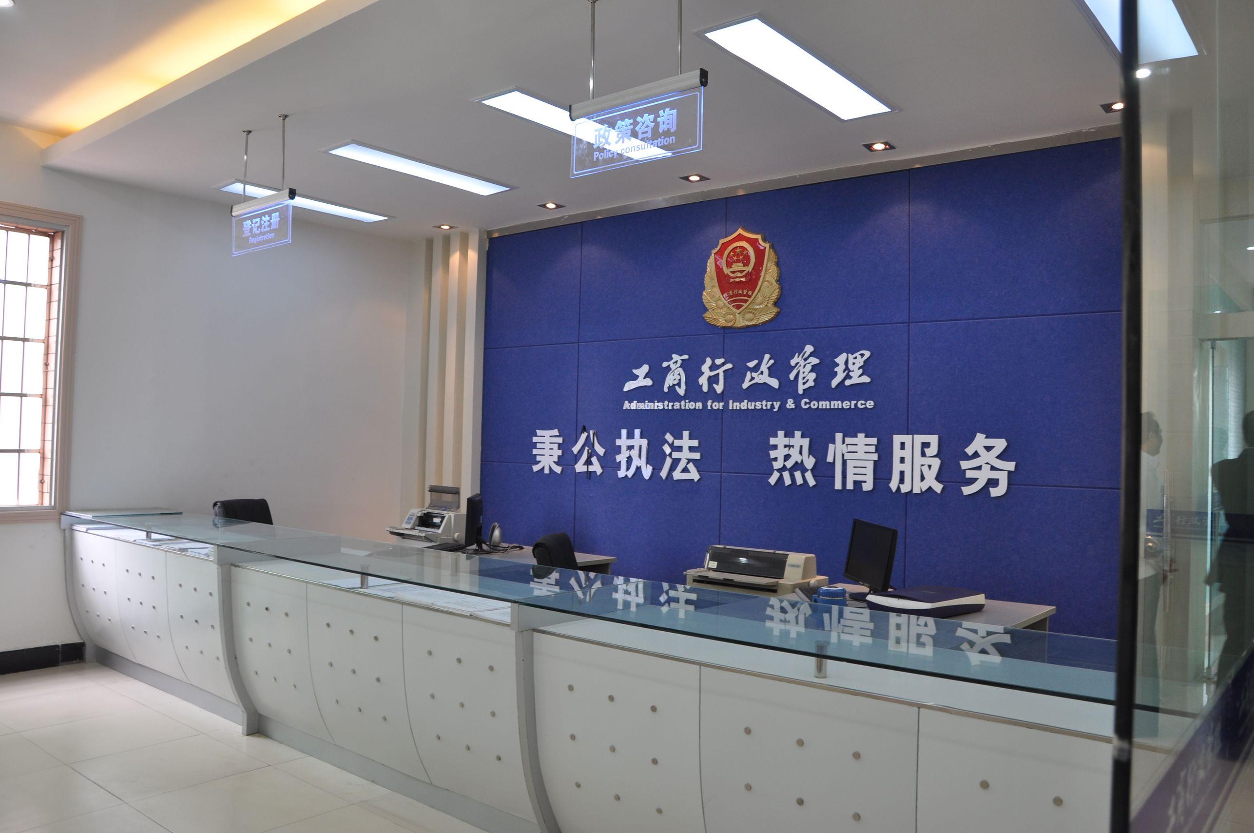 上海私人侦探社_深圳私人侦探社_私人侦探社