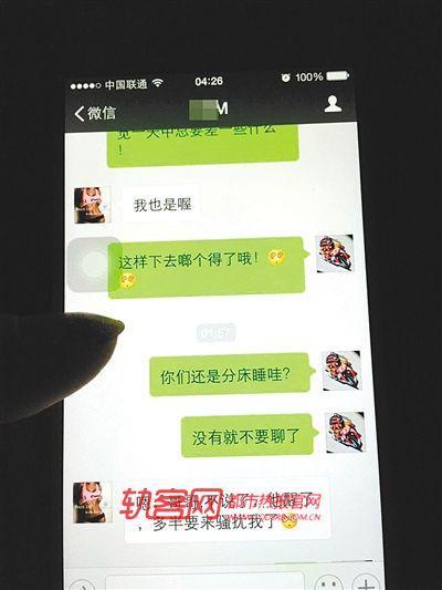 广州市天河区出轨调查:我丈夫出轨呢? -Deheng 出轨调查