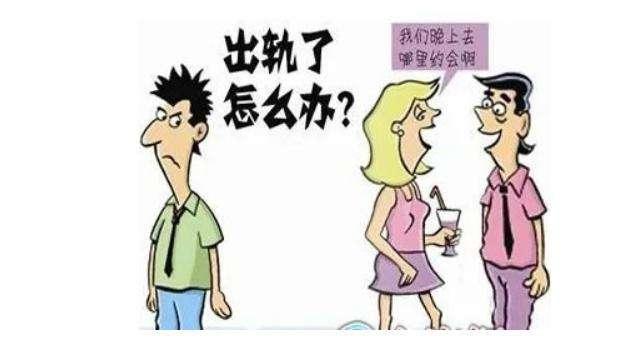 出轨女人为什么不离婚_出轨女人不离婚的原因_出轨离婚