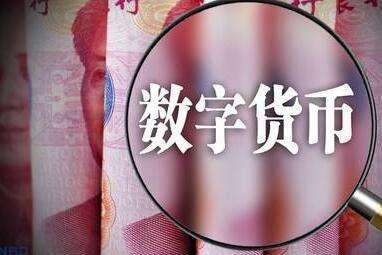 广州发现一个巨大的网络虚拟货币盗窃团伙案,没收现金400万元