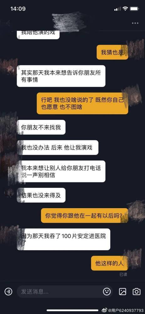 外遇取证公司 原创            琼女郎俞小凡,老公连续出轨两次,被骗8千万