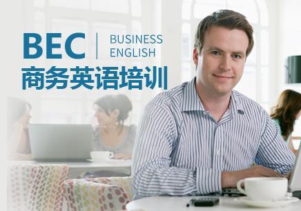 哪个是广州最好的英语培训机构,有人告诉您广州哪个培训机构可靠?
