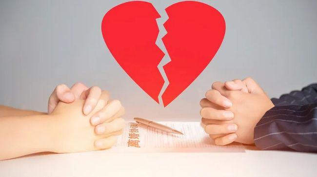 出轨离婚期间对财产分割有什么影响?