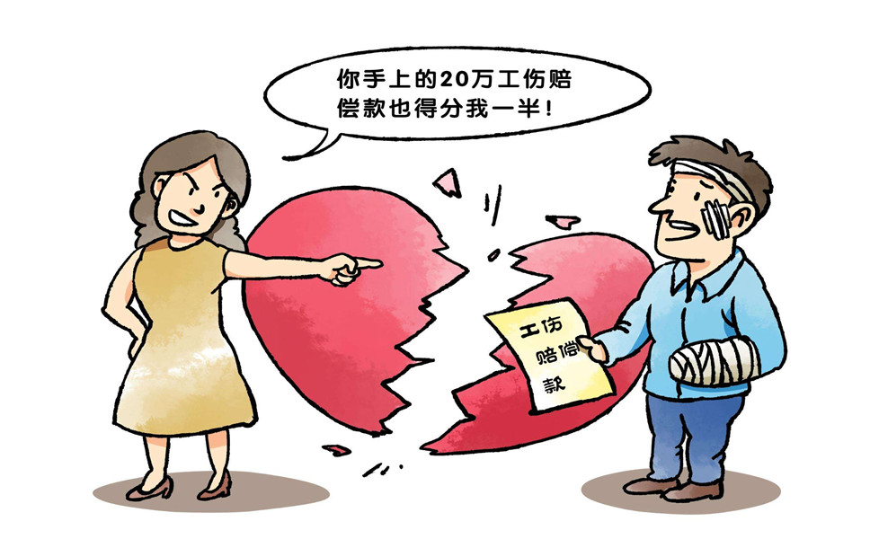 2019出轨该名女子的离婚财产有什么划分?