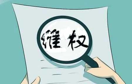 公司薪酬调查_广州证据调查公司_申请法院调查证据时间