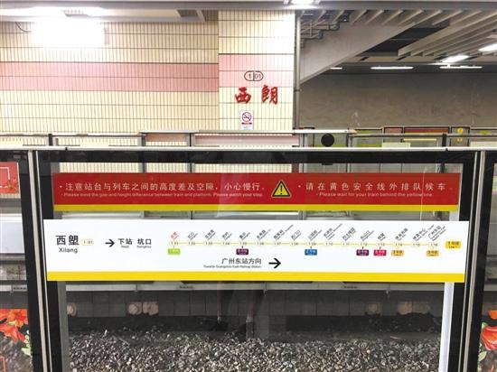 证监会调查31公司_常州私家侦探公司首选唯克调查_广州的调查公司
