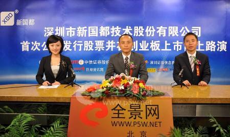 公司个人个人工作总结_广州个人信息调查公司_广州个人二手铲车转让信息