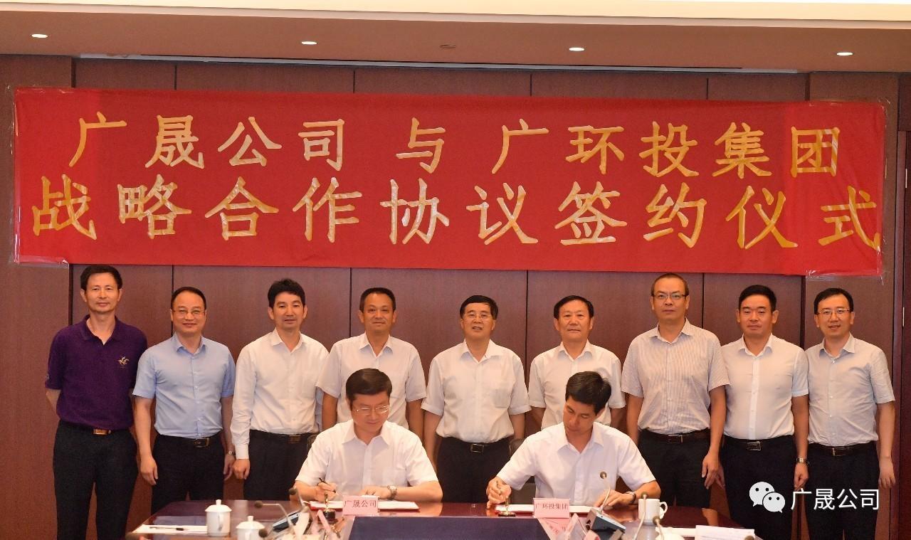 调查取证事务所 由证券监督管理委员会发起调查广州朗奇的股价暴跌超过9%