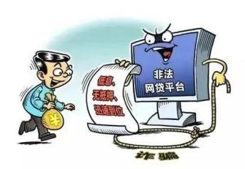 个人 信用 调查_公司个人个人工作总结_广州个人信息调查公司