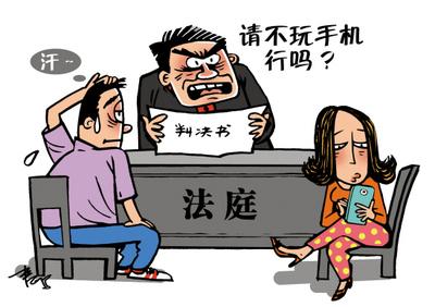 公司规定:所有养育的已婚婚外情孩子将被开除
