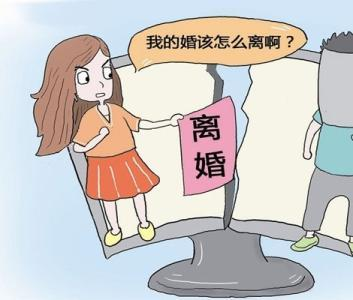 出轨离婚财产分割_复婚后再离婚财产如何分割_老婆出轨离婚财产如何分割