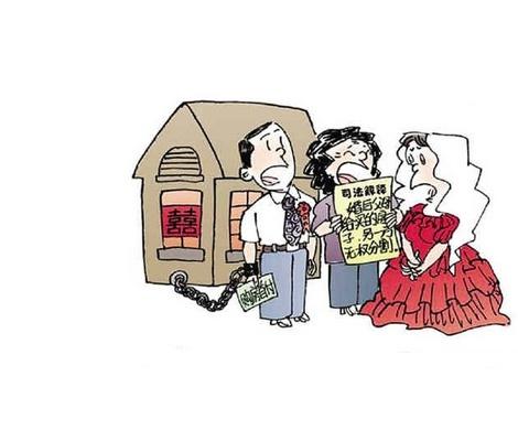 新的婚姻法律出轨如何分割离婚财产