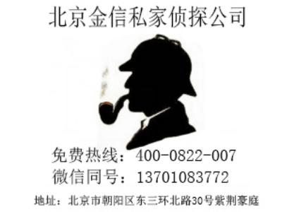 私家侦探公司价钱多少_大连侦探公司_杭州侦探公司