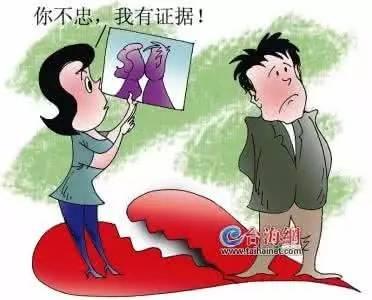 出轨法院如何确定一方是否起诉离婚?广州婚姻家庭离婚律师团队