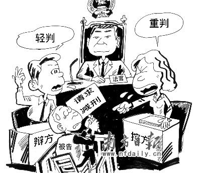 广州侦查取证_经济犯罪侦查侦查途径_广州经济犯罪侦查支队