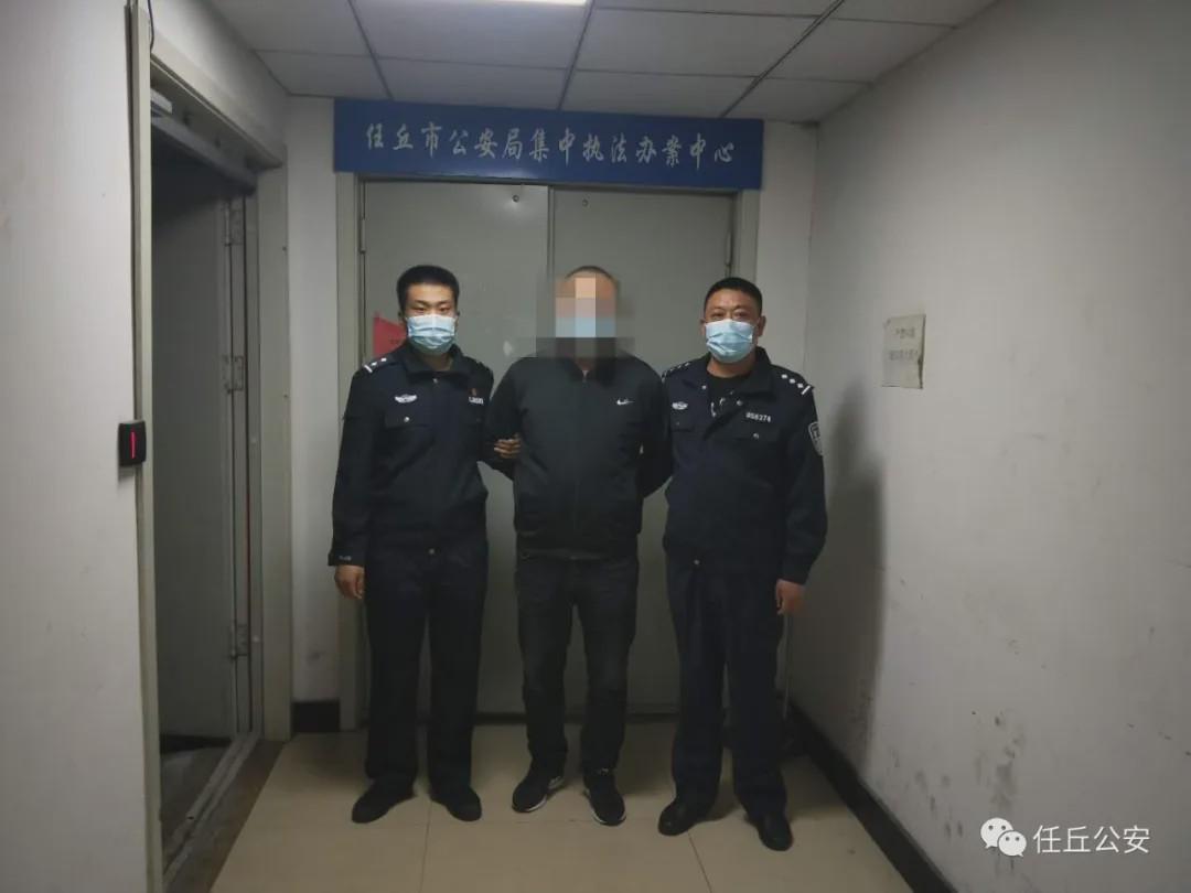广州警方严惩环境犯罪