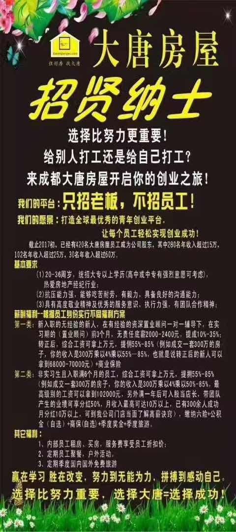广州寻人公司_寻人公司_成都寻人找人公司