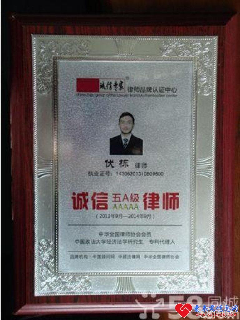 广州市奥凯信息技术有限公司(2000-08至2003-10)
