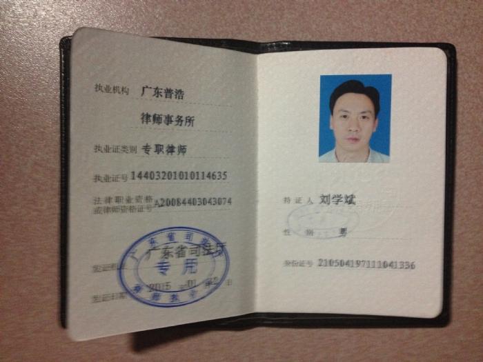 专业的侦探公司 (2018)深圳私家侦探婚姻调查最新收费标准