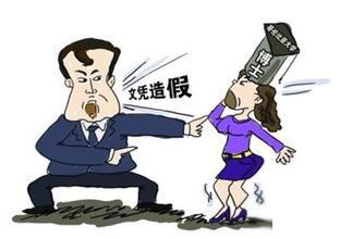 离婚取证调查_广州离婚调查取证公司_婚外恋取证调查