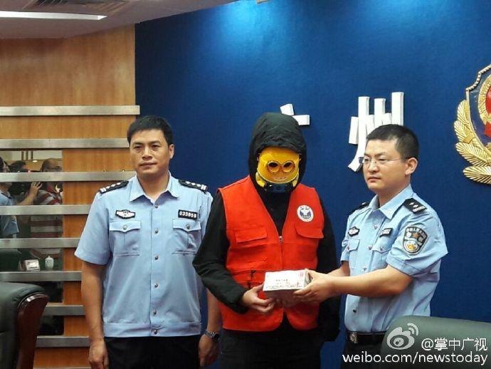 广州情人取证调查_计算机取证调查指南_广州威尔调查