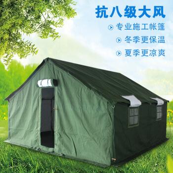 出轨 ONS视频在户外露营的帐篷中在线传播