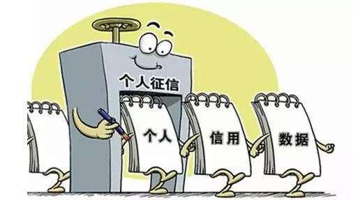广州小八子背景调查公司被怀疑发布虚假报道,您怎么看?