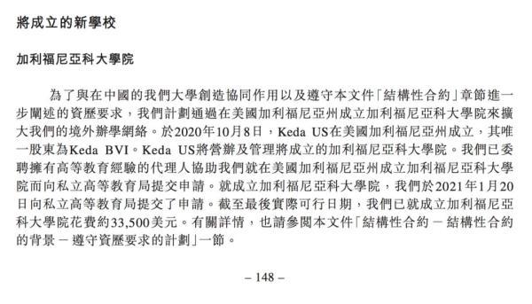 广州经济犯罪侦查_广州小三劝退师招聘_广州小三侦查公司