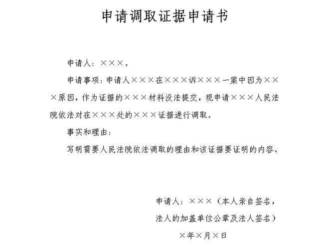 常州侦探公司唯克取证好信誉_电子取证公司国内排行_广州调查取证公司