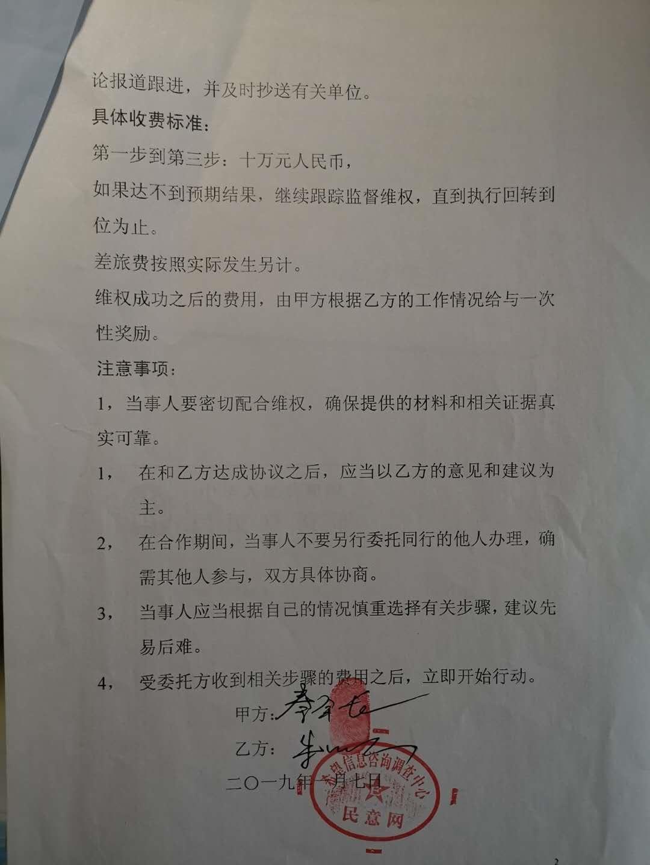电子取证公司国内排行_常州侦探公司唯克取证好信誉_广州调查取证公司