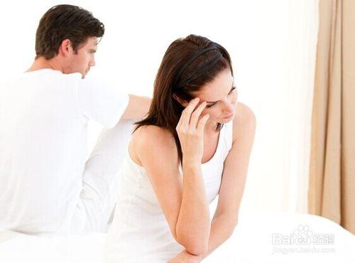 两地分居老婆出轨表现_老婆出轨的表现_老婆出轨后的身体表现