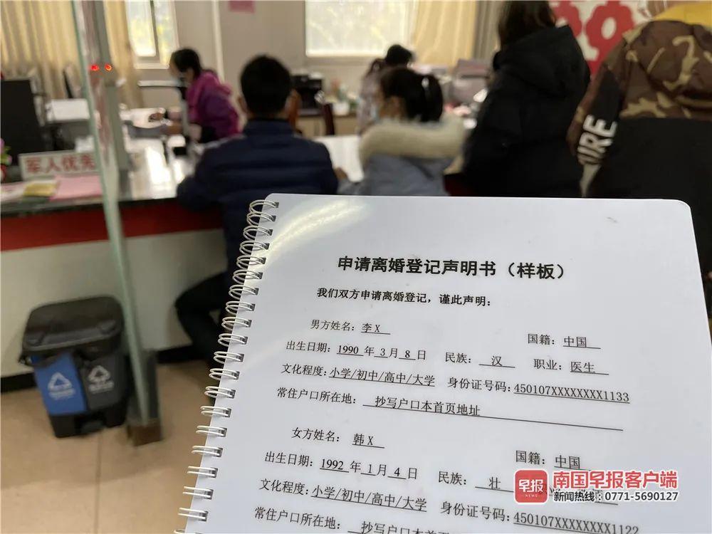 广州离婚取证公司_广州公务员离婚_南通取证公司