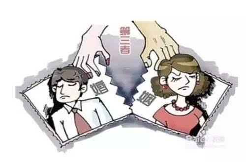 出轨女人不离婚的原因_出轨 离婚_女人出轨老公不离婚