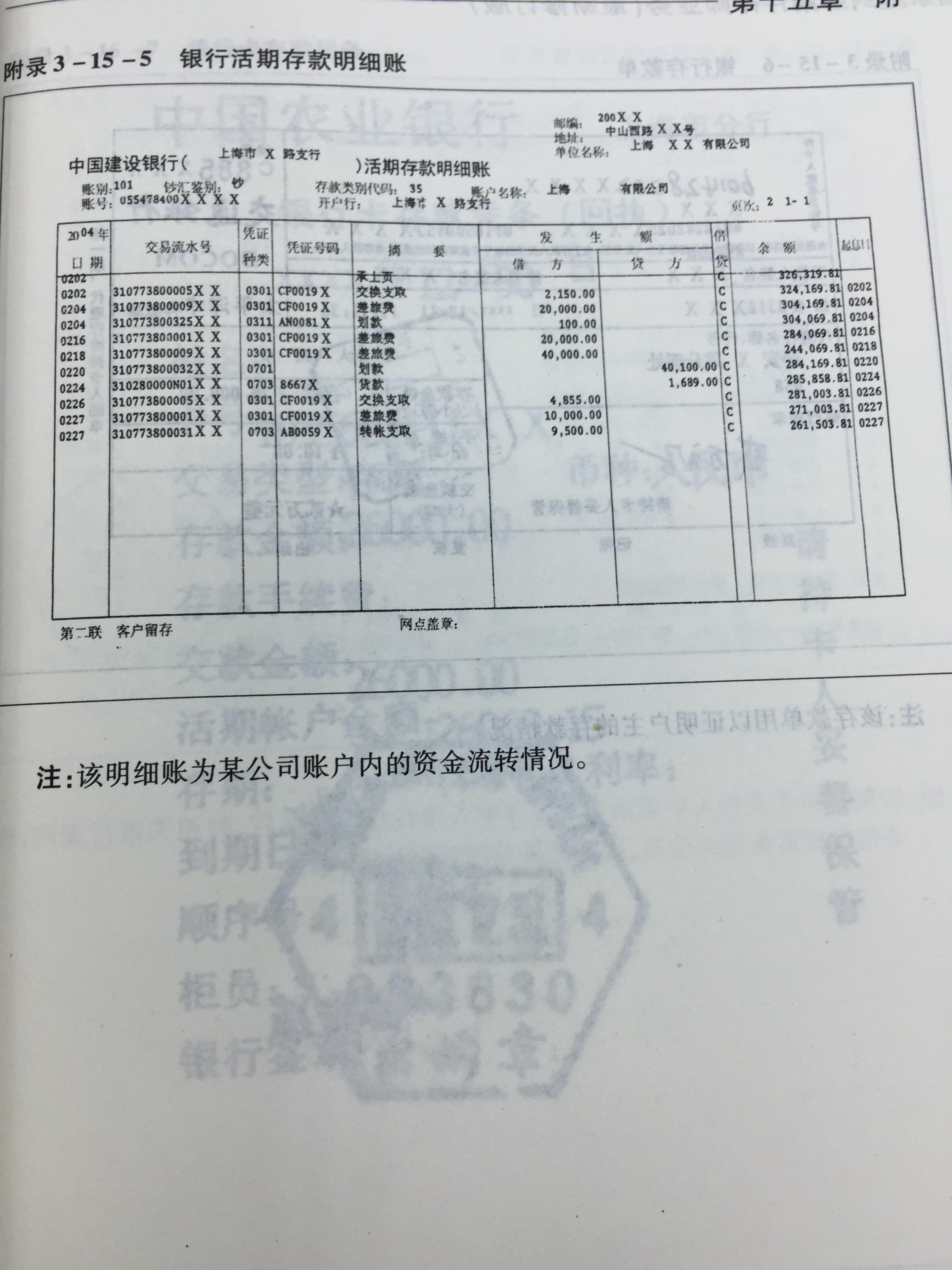 离婚取证调查_广州离婚取证公司_南通取证公司