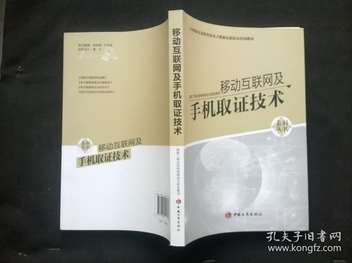 广州私人情侣电影院_侦查是指侦查机关为了_广州私人侦查