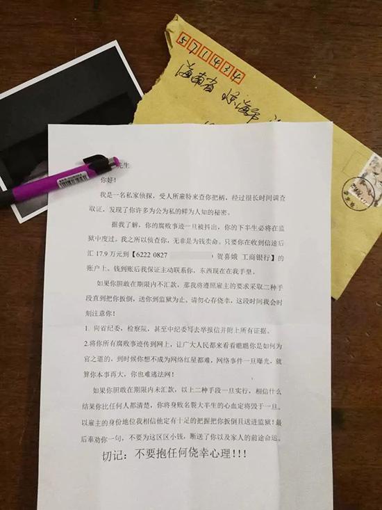 侦查是指侦查机关为了_广州私人侦查_广州私人情侣电影院