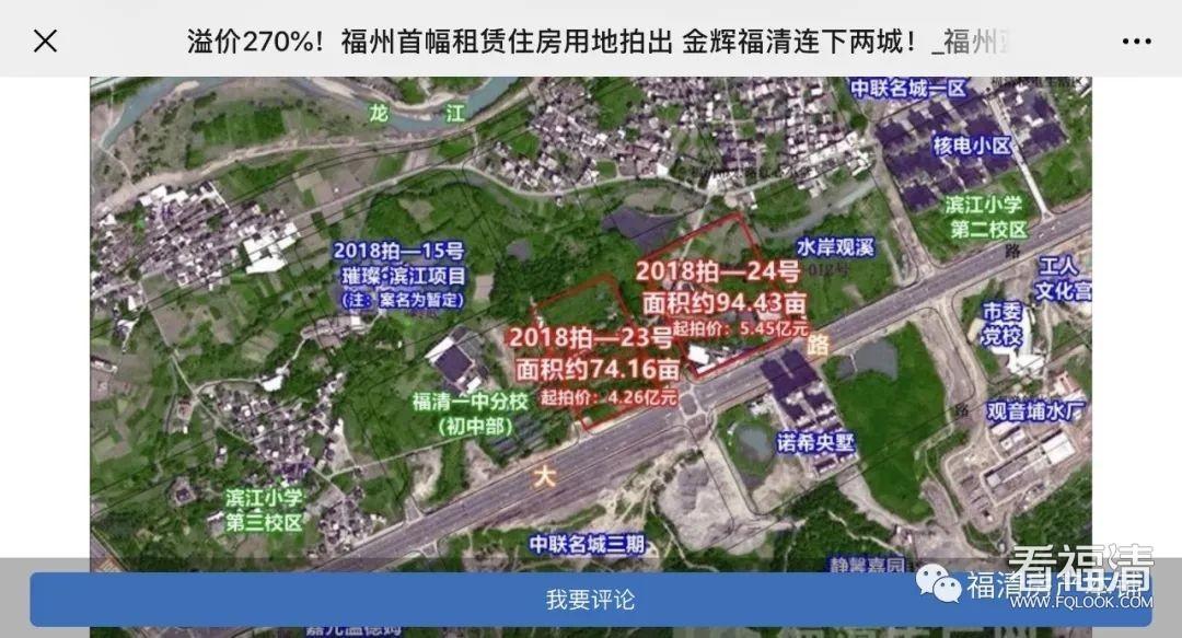 侦探哪家好 银河控股有限公司的子公司广州因建筑未完成和土壤污染而被罚款